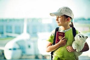 Документы для ребенка получения визы во францию